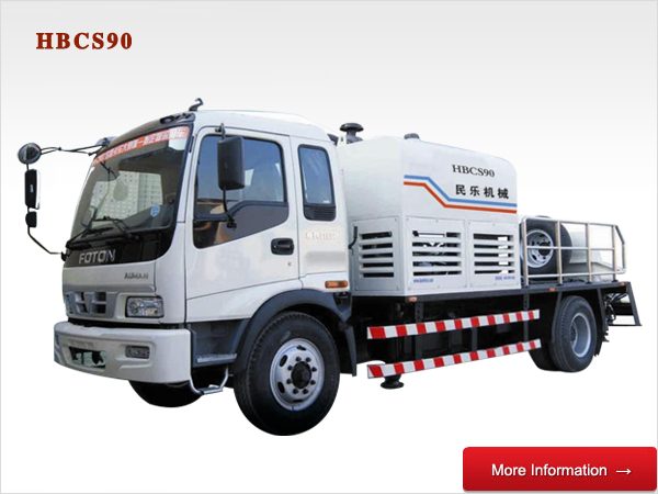 车载混凝土泵系列